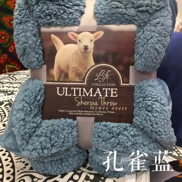 新款ULTIMATE羊羔绒毛毯 随意毯 法兰绒拼同色羊羔绒