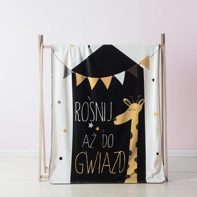 2019北欧加厚儿童双层绒毯 100*140cm (送精致高档礼盒) 长颈鹿的家