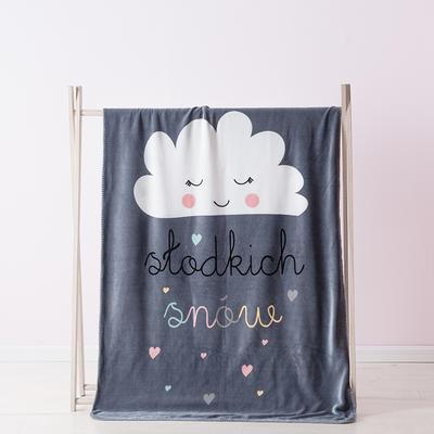 2019北欧加厚儿童双层绒毯 100*140cm (送精致高档礼盒) 多彩云朵