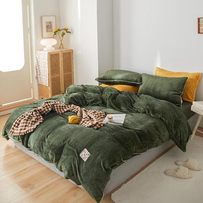 2020新款舒棉绒纯色四件套单双人套件 1.5m床单款四件套 青石绿