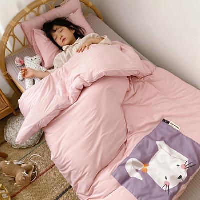 2020新款儿童可拆洗抗菌大豆针织冬被 120x150cm春秋被2.8斤 粉色兔子