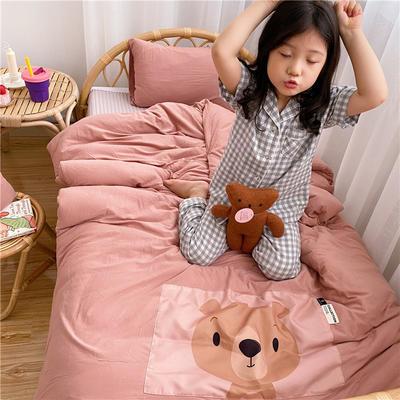 2020新款儿童可拆洗抗菌大豆针织冬被 120x150cm春秋被2.8斤 小熊