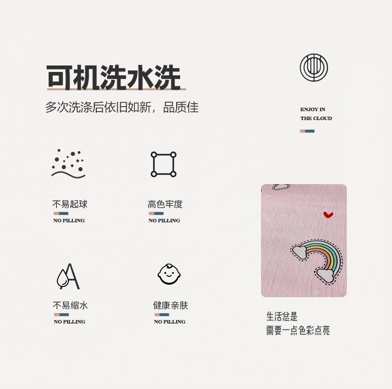 彩虹-1_08.jpg