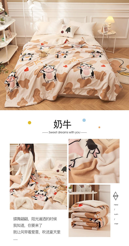 奶牛-1.jpg