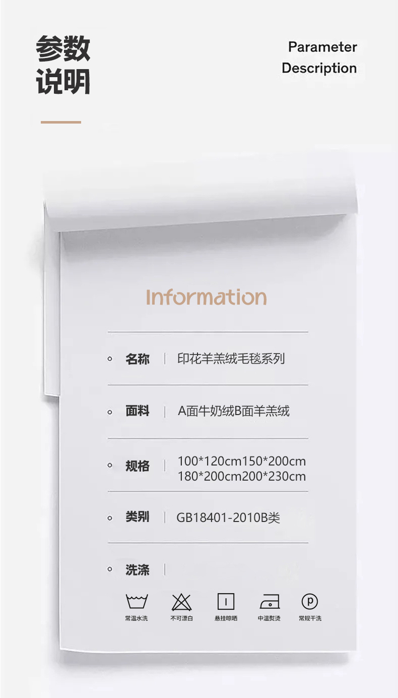 彩虹-1_11.jpg