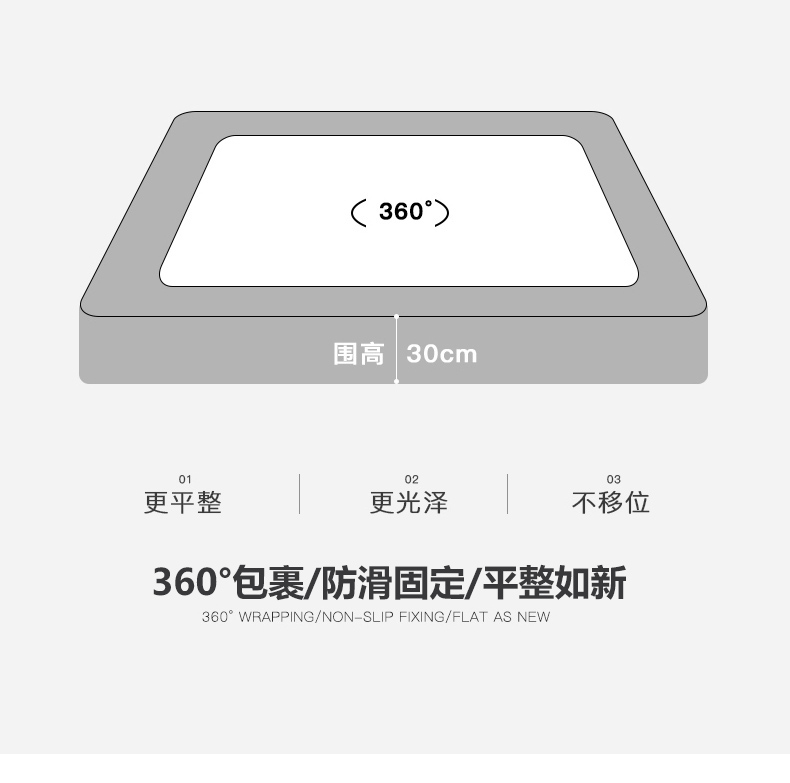 浅色-1_10.jpg