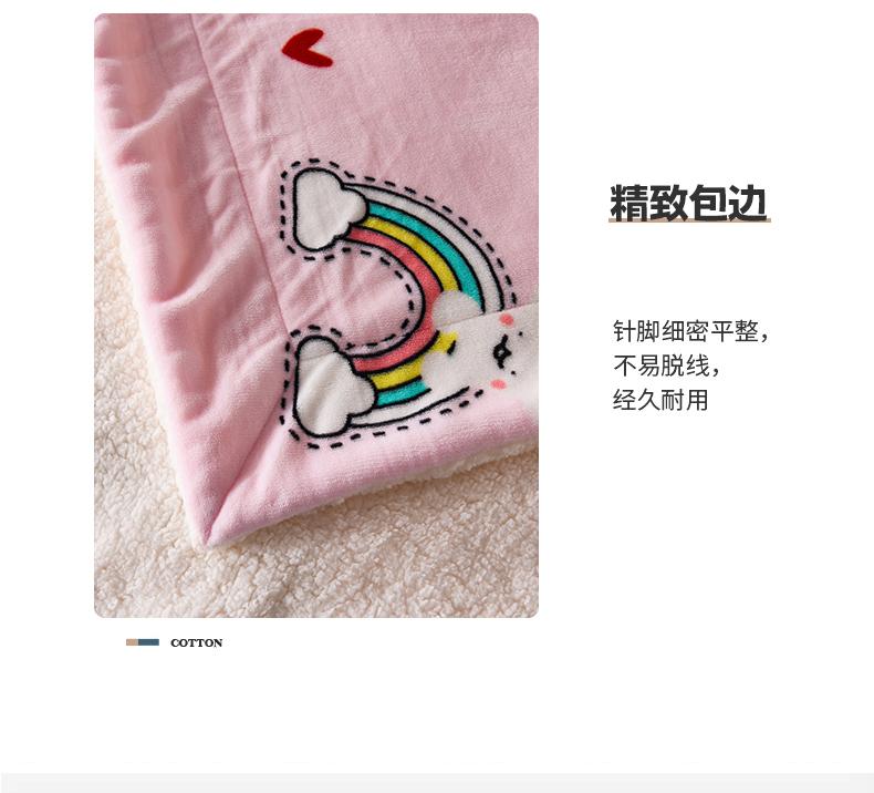 彩虹-1_10.jpg
