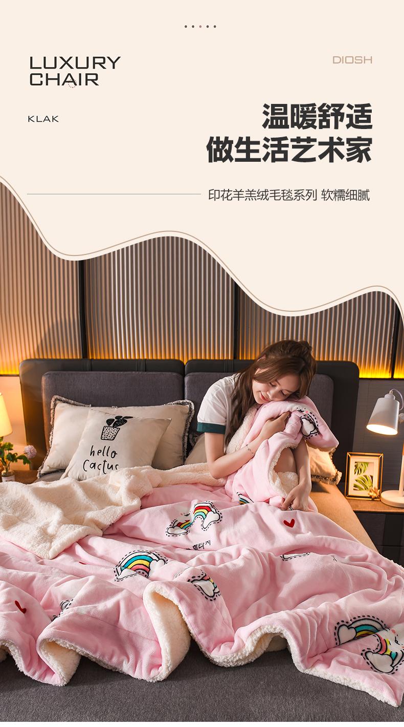 彩虹-1_01.jpg