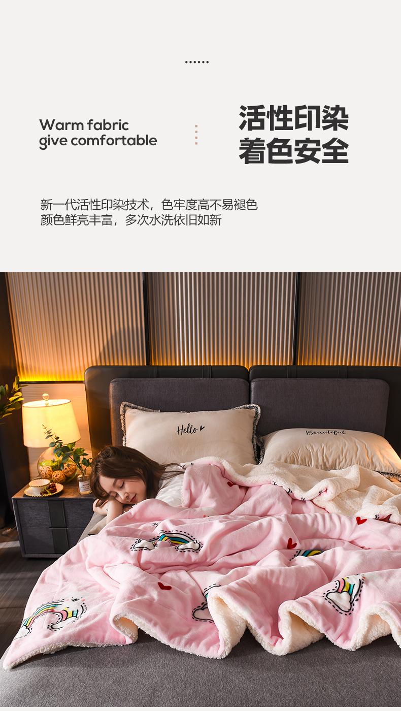 彩虹-1_07.jpg