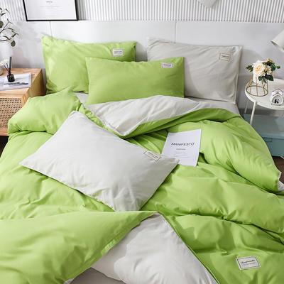 2020新款纯色磨毛四件套 1.5m床单款四件套 果绿米