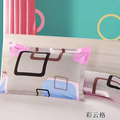 全棉多规格系列(单品枕套)  一对装 48cmX74cm --2个装 彩云格