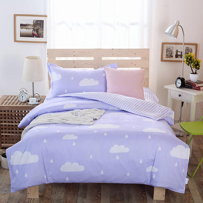 12868全棉三件套  纯棉学生宿舍三件套(总) 单人床三件套 漫步云端-紫