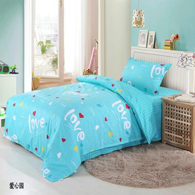 12868全棉三件套  纯棉学生宿舍三件套(总) 单人床三件套 爱心园-蓝