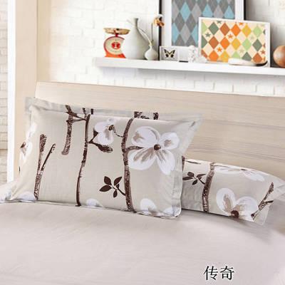 2020新款12868纯棉单品枕套 48cmX74cm/对 传奇