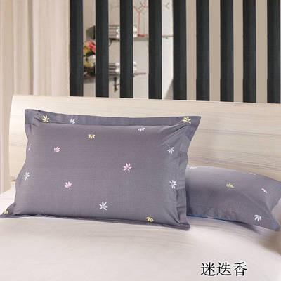 2020新款12868纯棉单品枕套 48cmX74cm/对 迷迭香