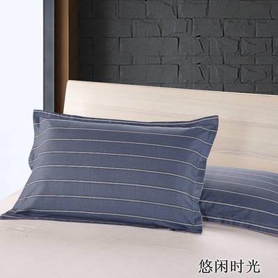2020新款12868纯棉单品枕套 48cmX74cm/对 悠闲时光