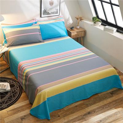 单品床单2021新款12868纯棉单品直角床单全棉 230cmx250cm 快乐空间