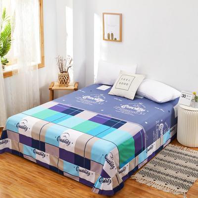 2020新款128X68全棉单品贴边床单 250cmx270cm 夏日摩卡 蓝