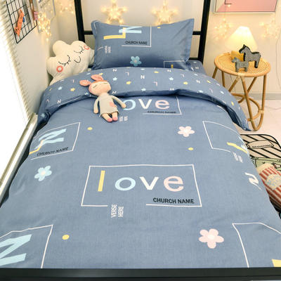 2021新款13372全棉三件套 床单式三件套 恬爱 蓝