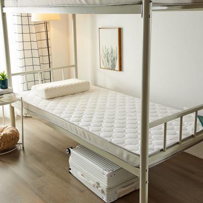 2020新品学生床垫 乳胶床垫 全棉面料海绵床垫 不变形 可回弹 可定制 0.9x2.0米-5cm 白色