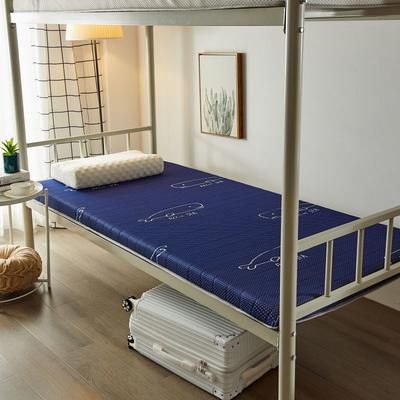 2020新品学生床垫 乳胶床垫 针织棉面料海绵床垫 不变形 可回弹 可定制 0.9x2.0米-5cm 深海蓝