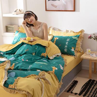2020新款洛卡眠四件套 1.2m床单款三件套 萌宠乐园-蓝