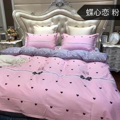 13376全棉活性面料AB版四件套 标准1.5m-1.8m床 蝶心恋-粉