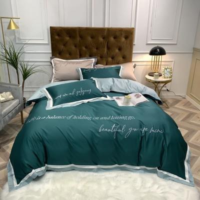2020新款60长绒棉四件套床单款 1.5m床四件套 简爱-墨绿
