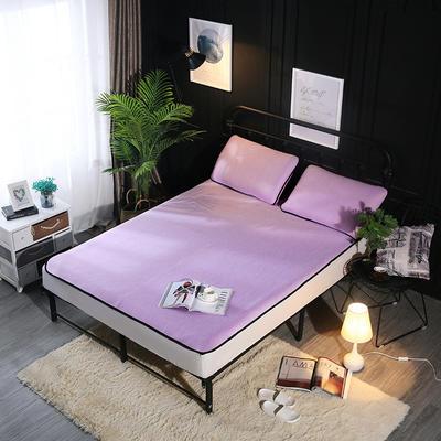 冰爽丝空调软席三件套 1.5m(5英尺)床 纯色浅紫