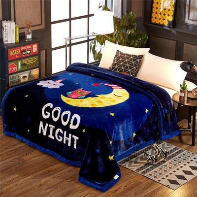 2019新款超柔拉舍尔毛毯 150*200cm  5斤 晚安