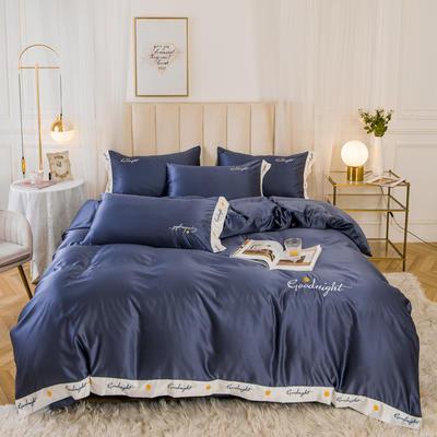 2020新款轻奢刺绣系列—四件套 1.5m床单款四件套 宾利蓝