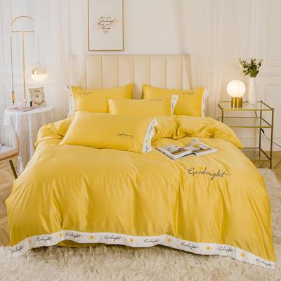 2020新款轻奢刺绣系列—四件套 1.5m床单款四件套 黄色