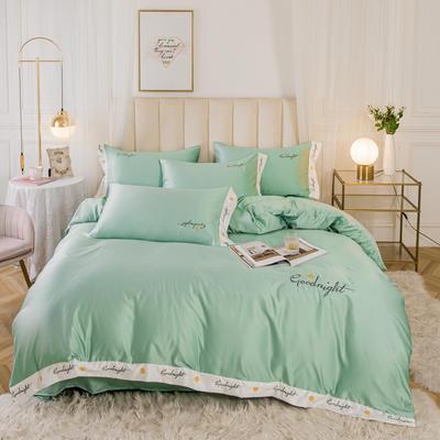 2020新款轻奢刺绣系列—四件套 1.5m床单款四件套 绿色