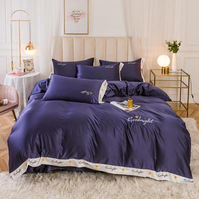 2020新款轻奢刺绣系列—四件套 1.5m床单款四件套 魅惑紫