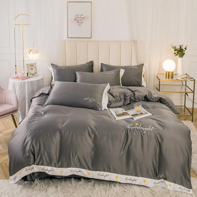 2020新款轻奢刺绣系列—四件套 1.5m床单款四件套 深灰色