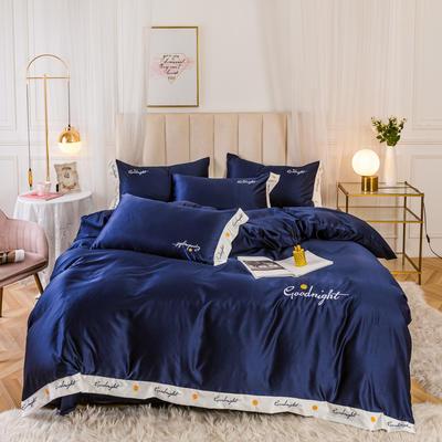 2020新款轻奢刺绣系列—四件套 1.5m床单款四件套 深蓝色