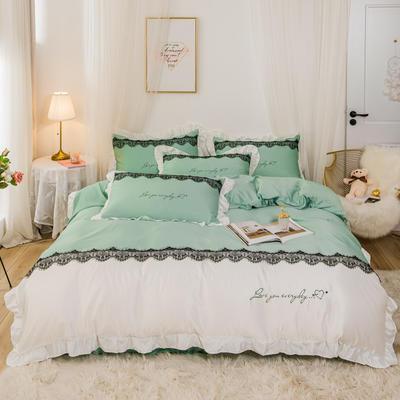 2020新款韩版公主风水洗真丝—四件套 1.5m床单款 绿色