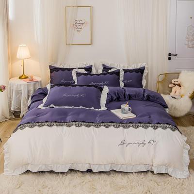 2020新款韩版公主风水洗真丝—四件套 1.5m床单款 魅惑紫