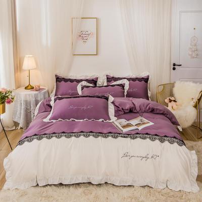 2020新款韩版公主风水洗真丝—四件套 1.5m床单款 妖艳紫