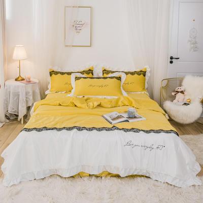 2020新款韩版公主风水洗真丝—夏被四件套 200X230cm床裙150*200cm 黄色