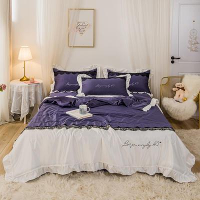2020新款韩版公主风水洗真丝—夏被四件套 200X230cm床裙150*200cm 魅惑紫