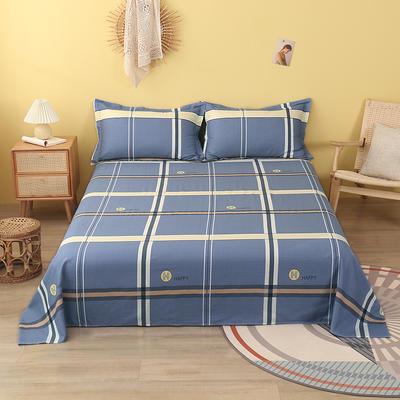 2020新款全棉印花单品床单 160cmx230cm 欢乐格-蓝