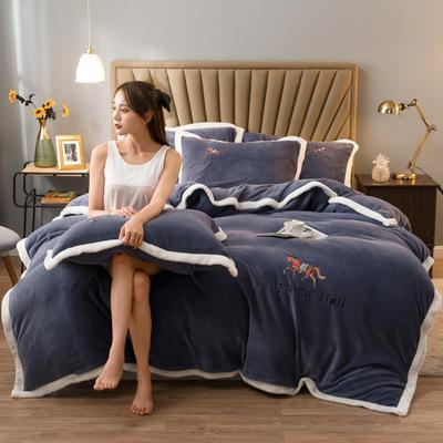 2020新款牛奶绒被套兼毛毯轻奢两用毯 180cmx220cm 纯色深蓝灰