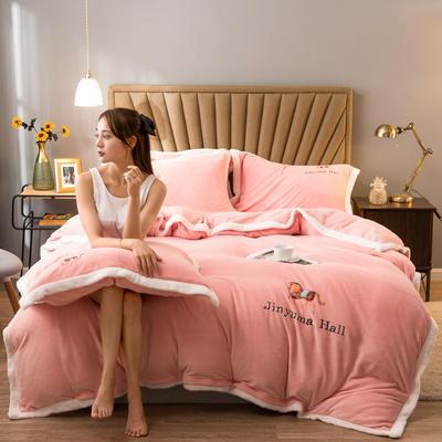 2020新款牛奶绒被套兼毛毯轻奢两用毯 180cmx220cm 纯色玉粉