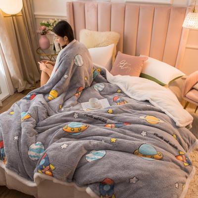 2020新款牛奶绒被套兼毛毯轻奢两用毯 180cmx220cm 小宇宙