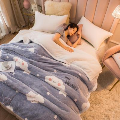 2020新款贝贝绒被套毯子毛毯 180*220cm 开心云朵