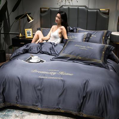 2021新款水洗真丝刺绣四件套—贝蒂金 1.8m床单款四件套 黛蓝