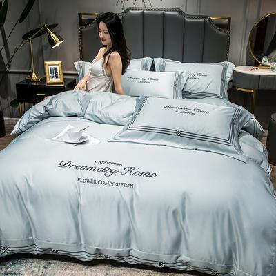 2021新款水洗真丝刺绣四件套—贝蒂金 1.8m床单款四件套 繁星蓝