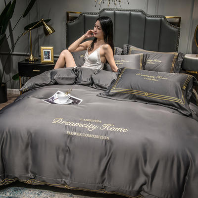 2021新款水洗真丝刺绣四件套—贝蒂金 1.8m床单款四件套 高级灰
