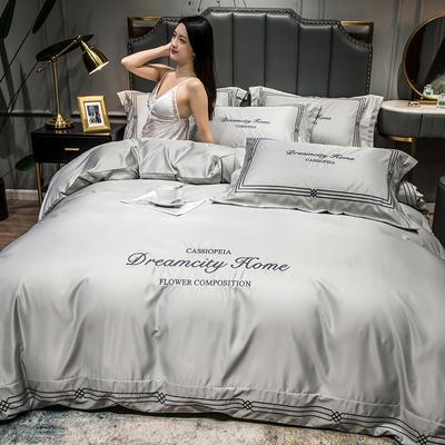 2021新款水洗真丝刺绣四件套—贝蒂金 1.8m床单款四件套 浅灰
